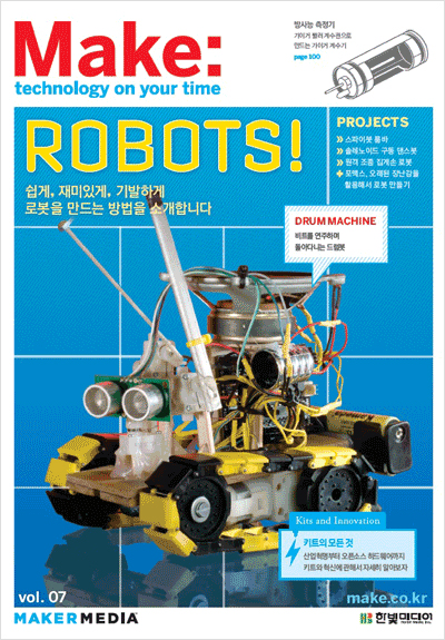Make : Technology on Your Time Volume 07