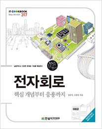 전자 책 다운로드 방법