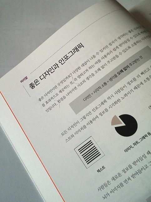 CAM00144 (1).jpg