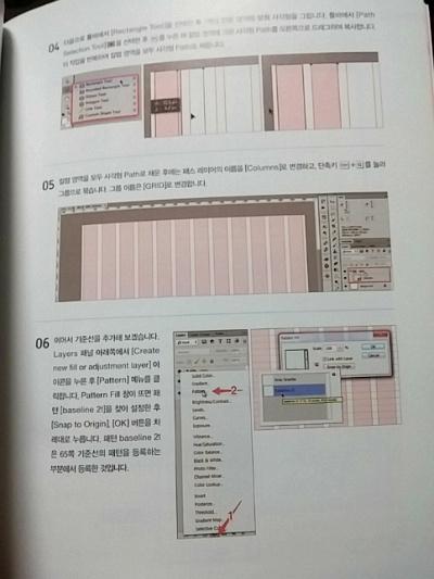 CAM00735.jpg