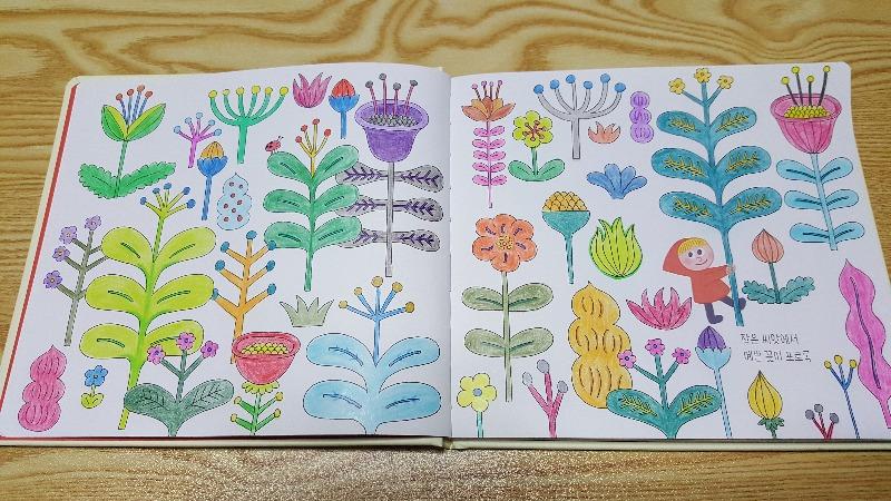 꽃씨를닮은아가에게11.jpg