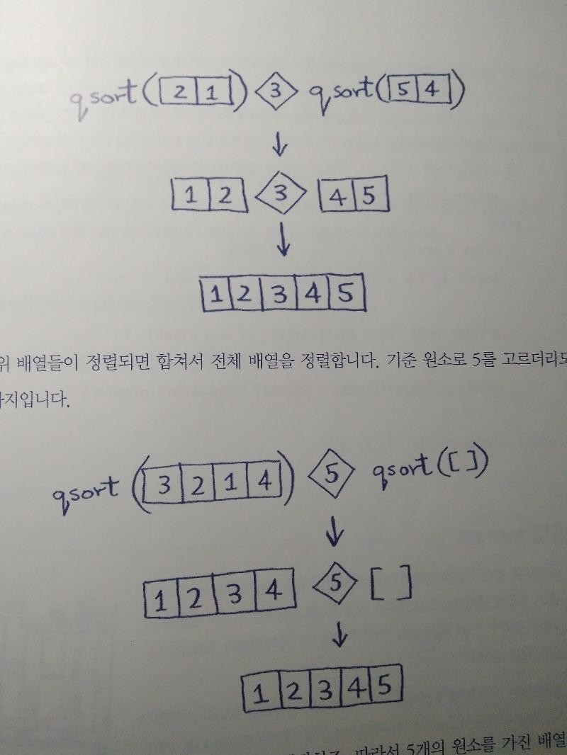 IMG_20170520_211157.jpg