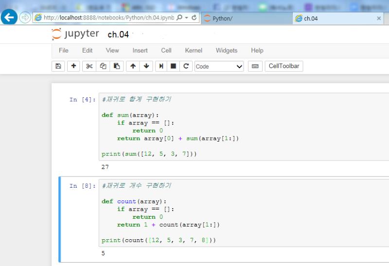 Hello Coding 그림으로 개념을 이해하는 알고리즘.PNG
