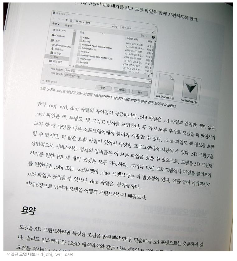 4.1.출력내용1.png