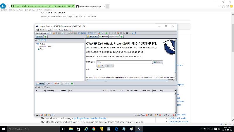 OWASP-ZAP실행.png