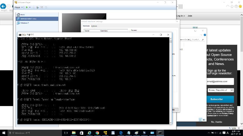 vmware net ip설정.png