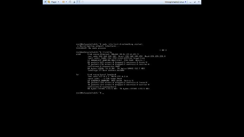 메타스플로이터블2ip설정02.png