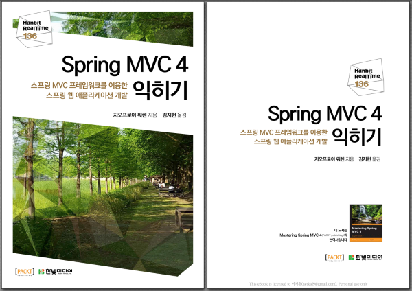 springMVC01.png