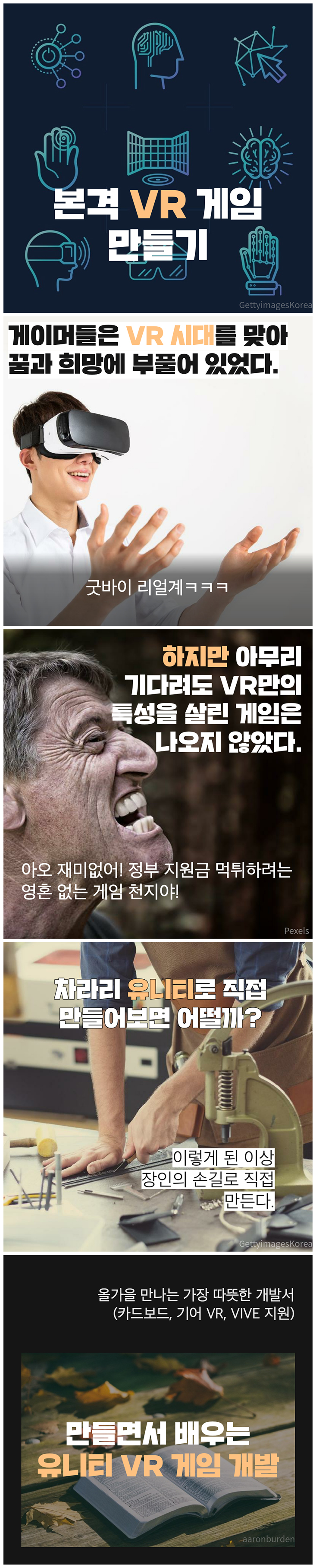 tyle-rh1-vertical_733.jpg