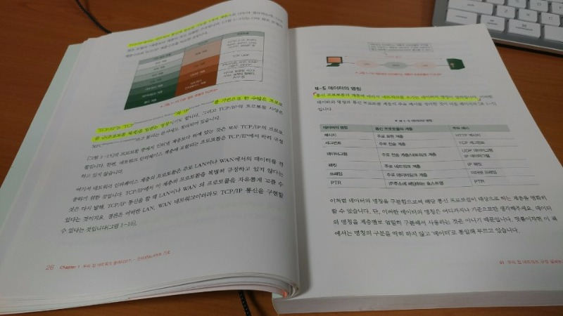 KakaoTalk_2017-11-23-21-11-27_Photo_60.jpeg