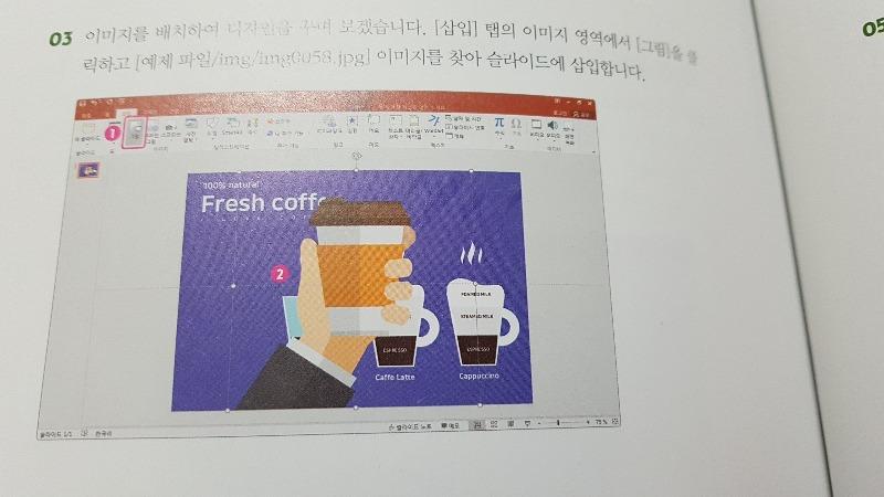 신프로의쉽고빠른파워포인트디자인 (14).jpg