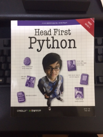 Head First Python.png