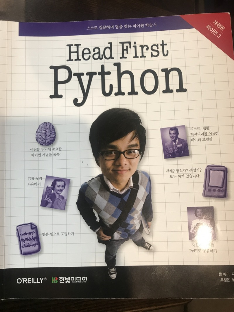 headfirstpython.jpeg