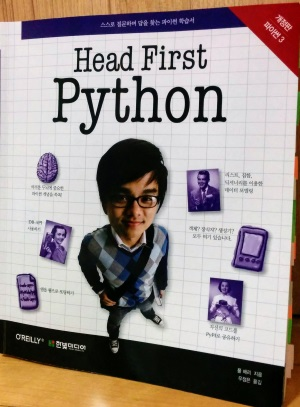 Head First Python.jpg