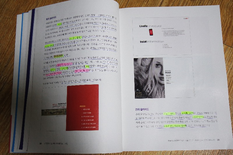 한빛미디어-신프로-파워포인트-05.JPG