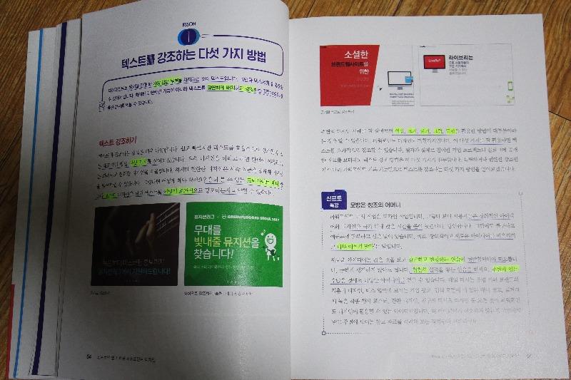 한빛미디어-신프로-파워포인트-07.JPG