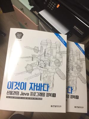 java_book2.jpg