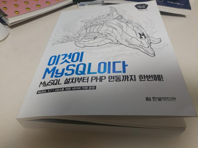 MySQL.jpeg
