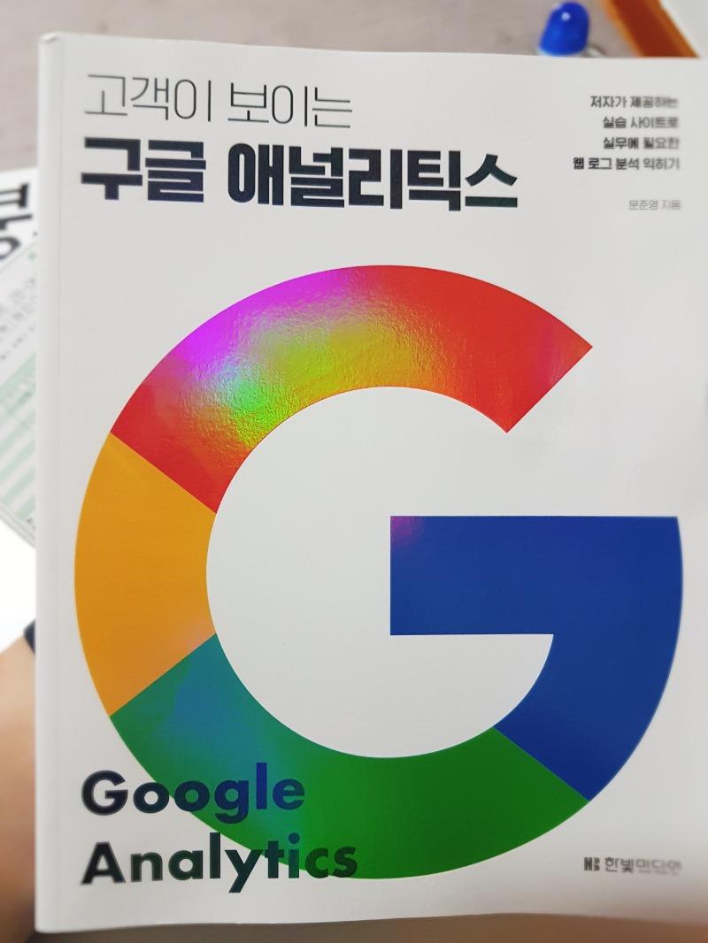 구글1.jpg