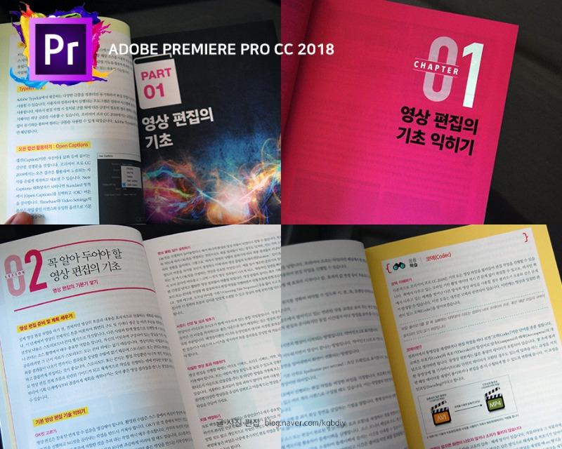 adobe_premiere_cc_2018_img04.jpg