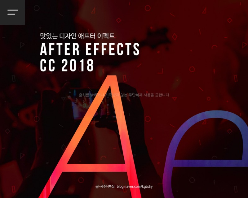 adobe_aftereffects_cc2018_img01.jpg