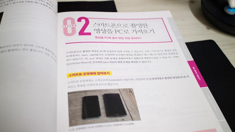 맛있는 디자인 프리미어 프로 CC 2018 (3).JPG