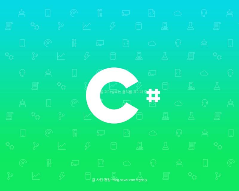 c_net_framework_img01.jpg