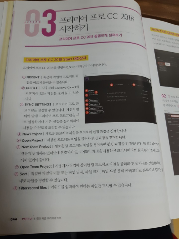 reviewer_primere_img1.jpg