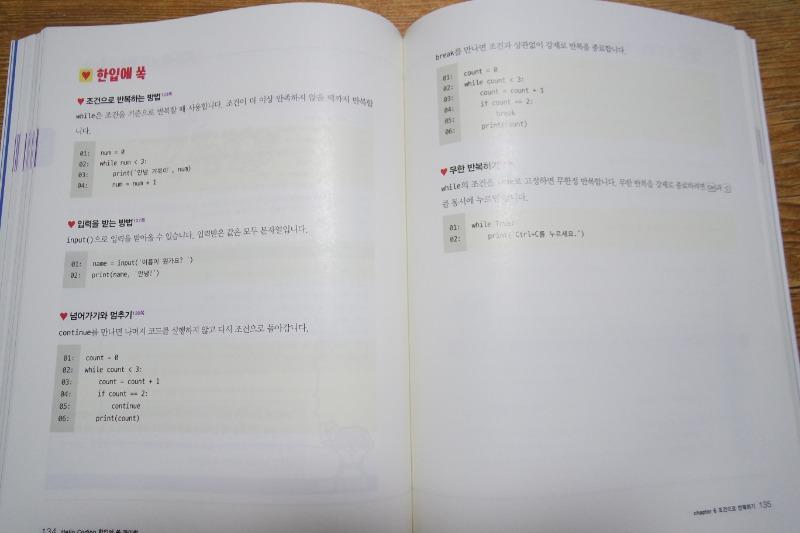 SAM_6207.JPG