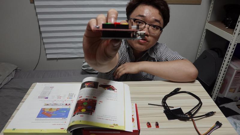 백경 - 엔트리, 피지컬 컴퓨팅을 만나다 03.jpg
