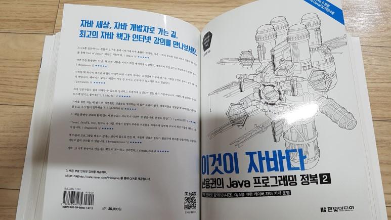 20181005_201120.jpg
