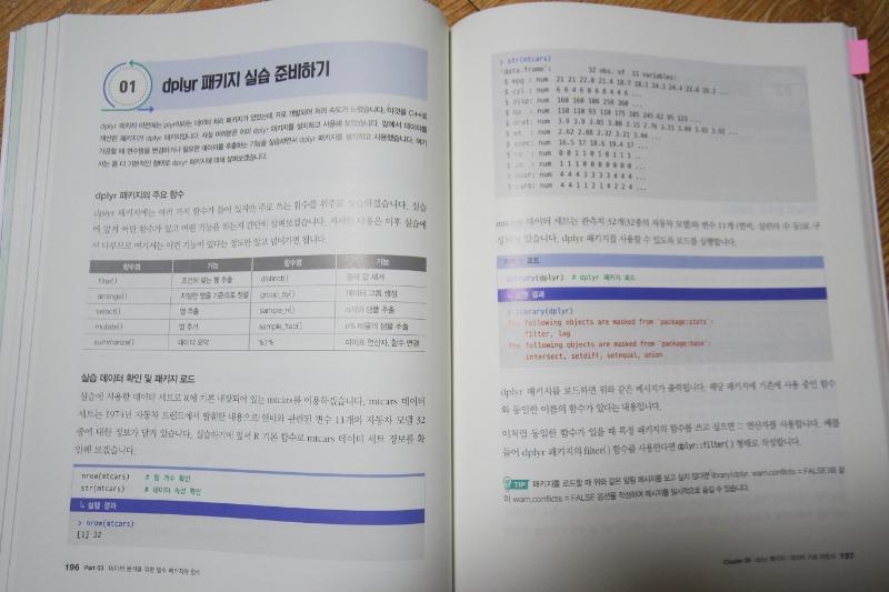 SAM_6726.JPG