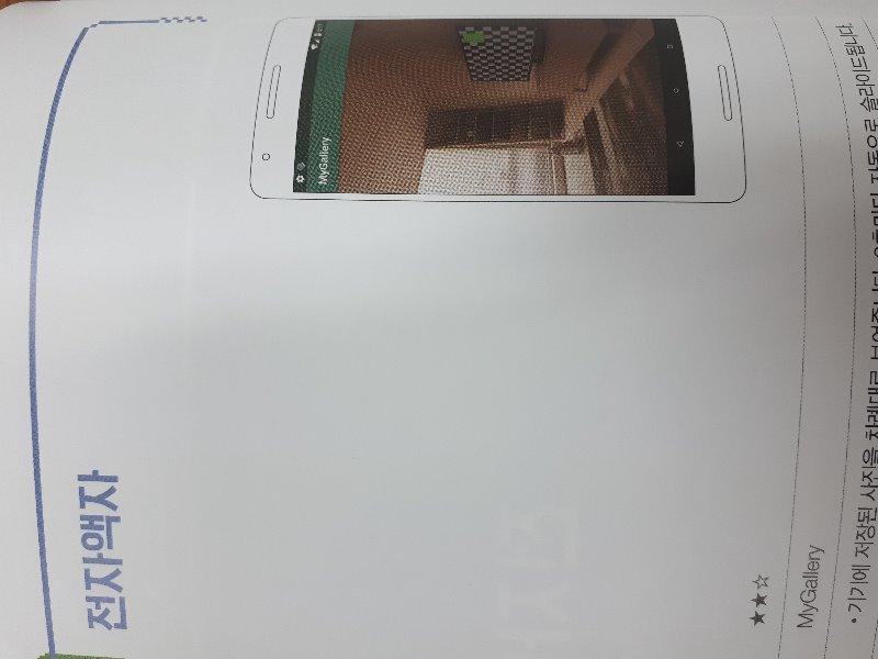 20181012_215152.jpg