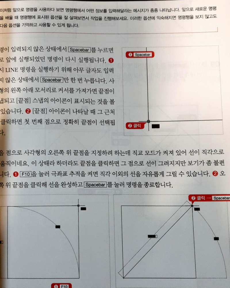 2019_01_07 오후 7_59 Office Lens (1).jpg