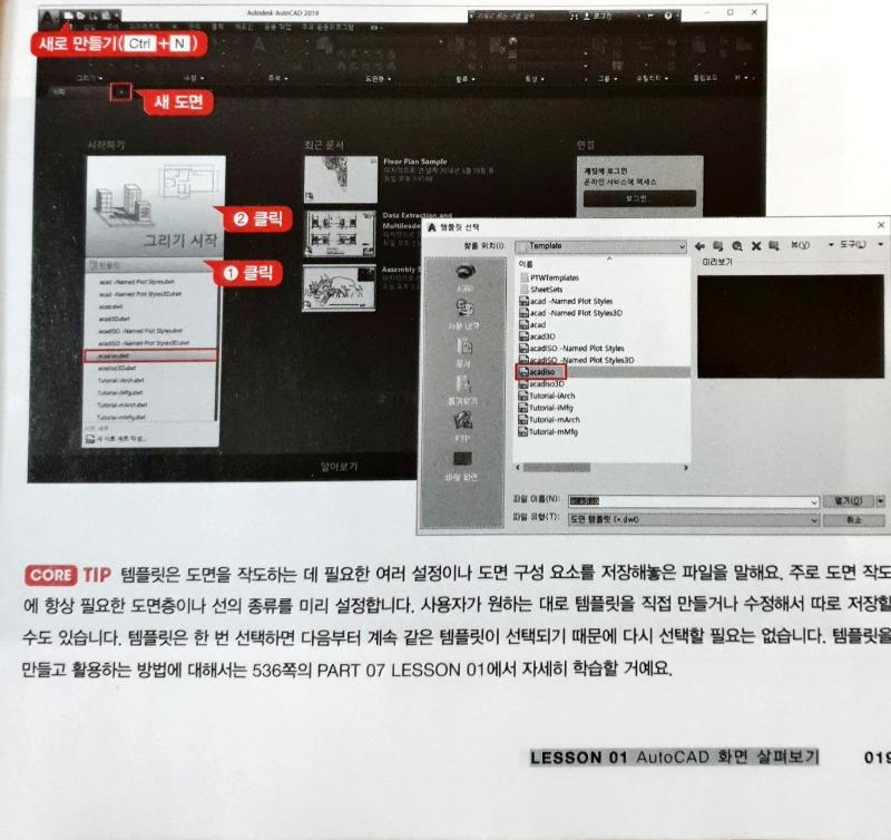 2019_01_07 오후 7_37 Office Lens.jpg