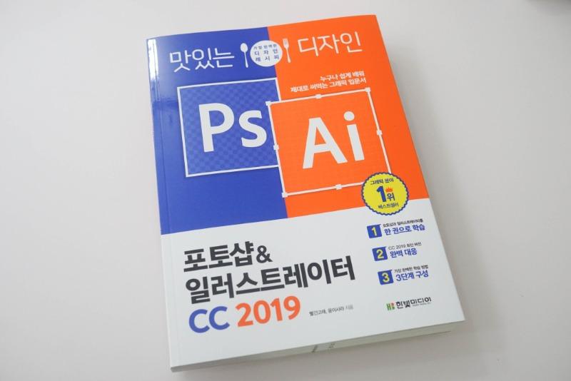 20190131-DSC00019.jpg
