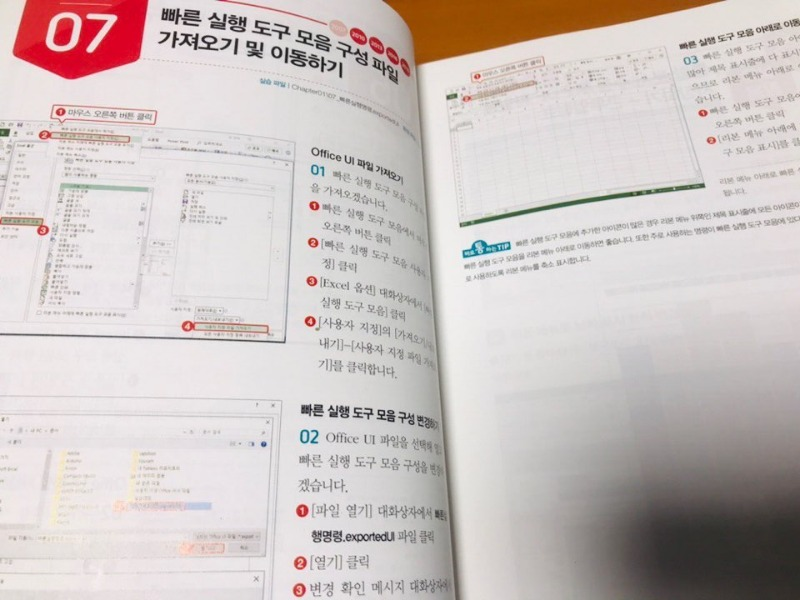 KakaoTalk_Photo_2019-04-02-20-53-09-5.jpeg