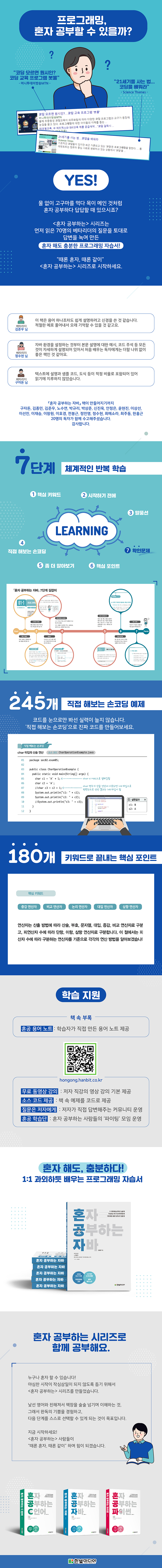 03-3_상세페이지_750.jpg
