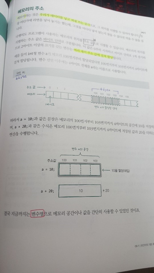 KakaoTalk_20190627_1859489xc27.jpg