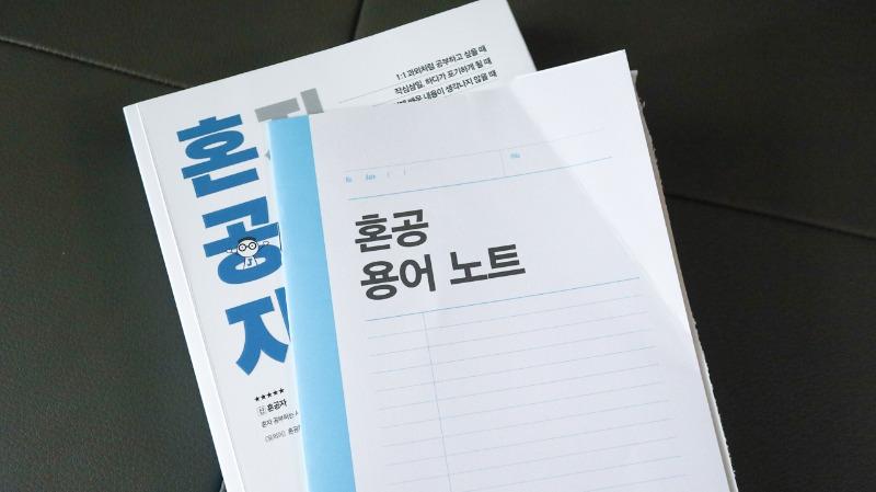 혼공자바 혼자 공부하는 자바 한빛미디어 자바 독학 추천도서 (3).JPG