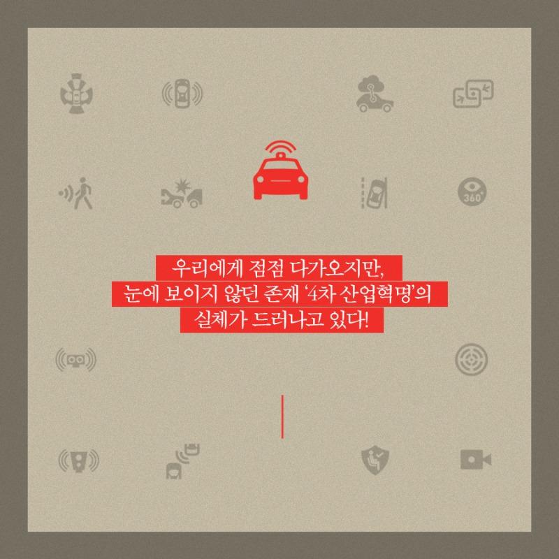 자율주행_card02.jpg