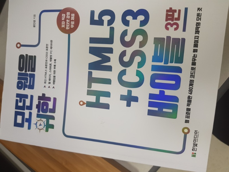 html5표지.jpg
