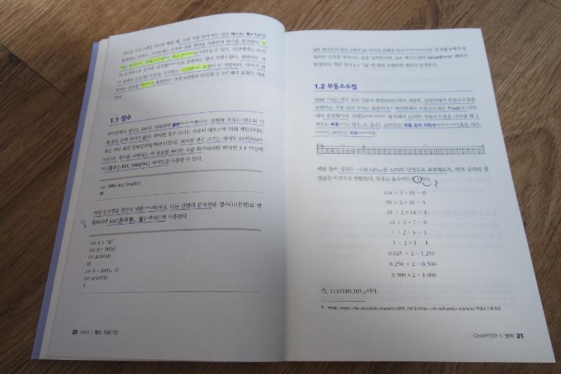 SAM_8428.JPG