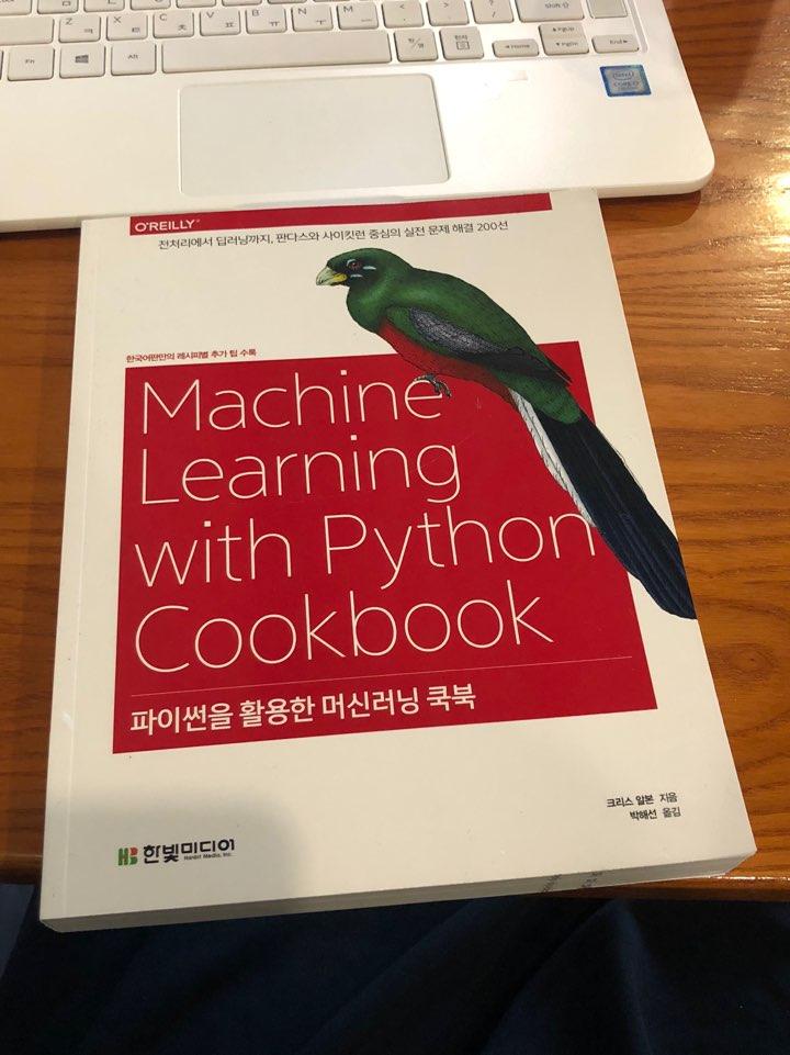 파이썬을 활용한 머신러닝 쿡북.jpg