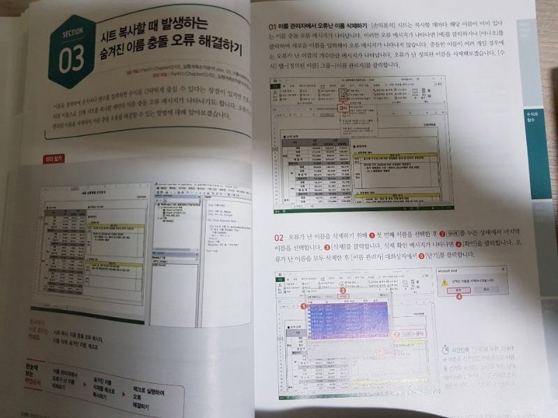 KakaoTalk_20191007_201415589_05.jpg
