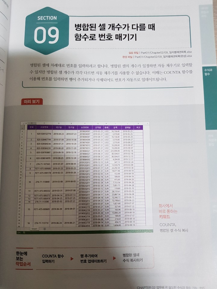 KakaoTalk_20191007_201415589_04.jpg
