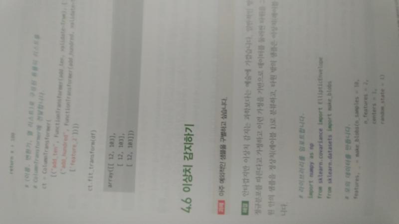 KakaoTalk_20191013_223247472.jpg