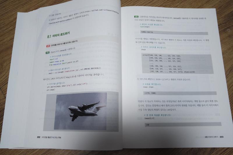 SAM_8450.JPG