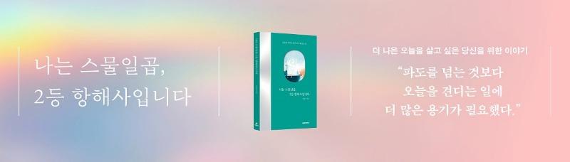 fig3_book.jpg