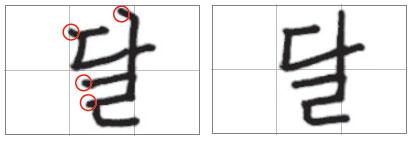 image-(1).jpg